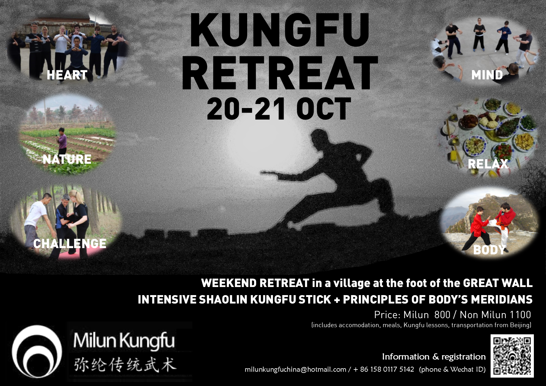 Milun Kungfu Beijing Retreat